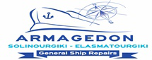 solinourgiki-elasmatourgiki.gr